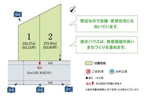 コモンステージ岡本駅西口1期