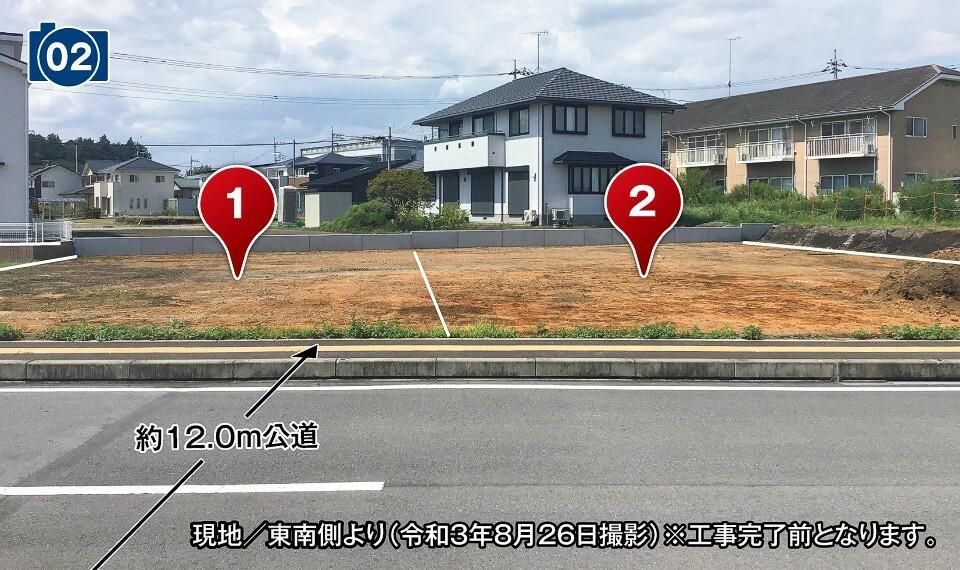 現況写真 現地/東南側より(令和3年8月26日撮影)※工事完了前となります。