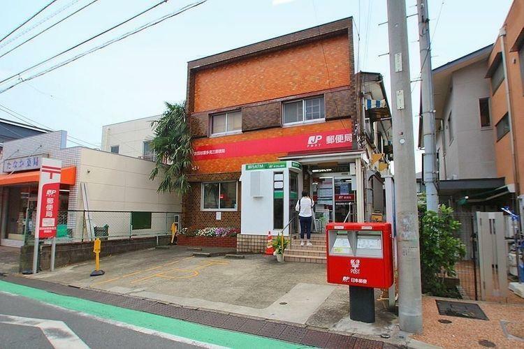郵便局 世田谷喜多見三郵便局 徒歩7分。