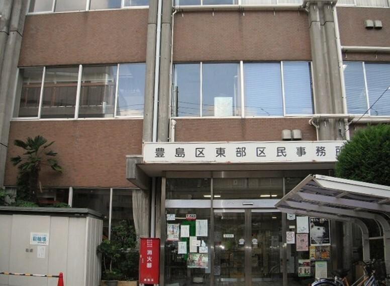 役所 【市役所・区役所】東部区民事務所まで1567m