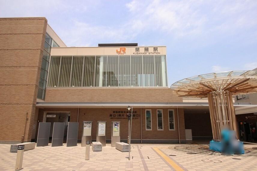 JR 草薙駅 南口