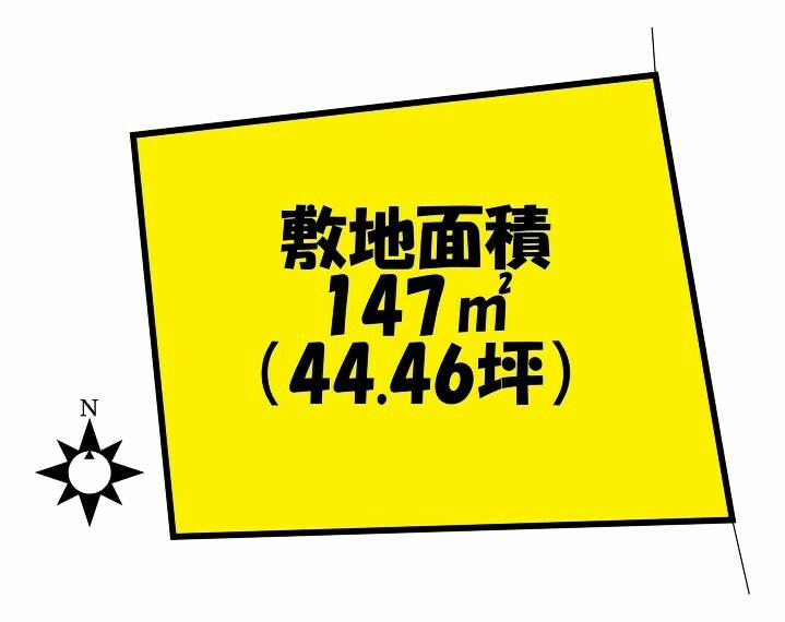 土地図面 敷地面積147平米(44.46坪) 資材置き場や家庭菜園などに最適です