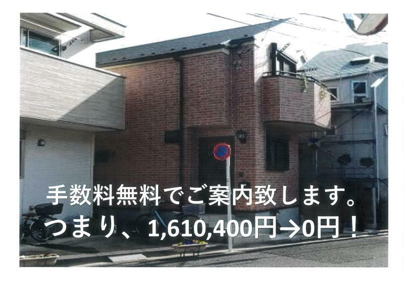株式会社LUX八王子店