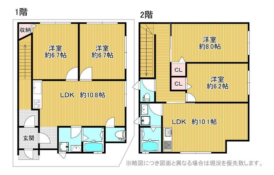 間取り図 トイレ2ヶ所、2階建、IHクッキングヒーター、即入居可、システムキッチン、シャワー付洗面化粧台、TVモニタ付インターホン、2世帯住宅