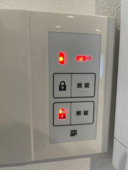 防犯設備 24時間自動施錠セキュリティー機能