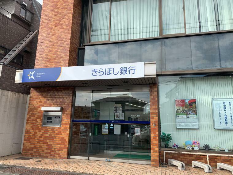 銀行 きらぼし銀行大泉支店