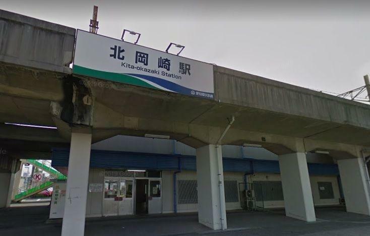 北岡崎駅 徒歩12分。