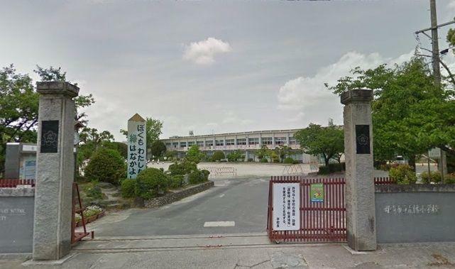 小学校 岡崎市立広幡小学校 徒歩7分。