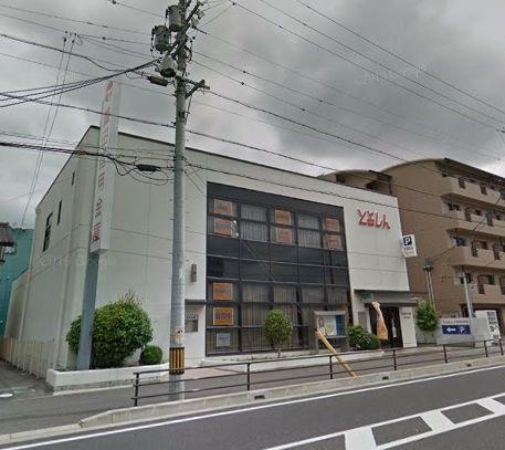 銀行 豊田信用金庫岡崎支店 徒歩9分。