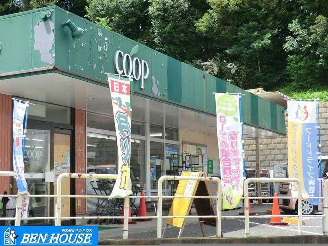 スーパー ユーコープ芹が谷店 徒歩11分。