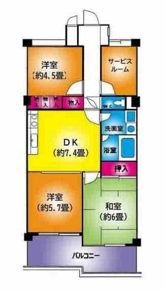 株式会社アクシア 吉川店