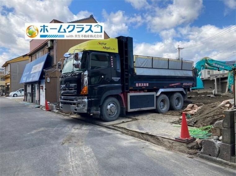 ホームクラスコ with 共生不動産株式会社 名古屋西店