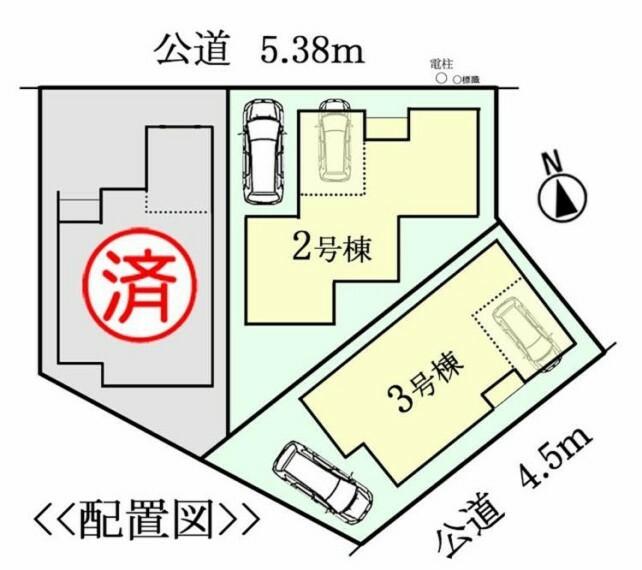 区画図 南側4.5m公道 車種に2台駐車可能