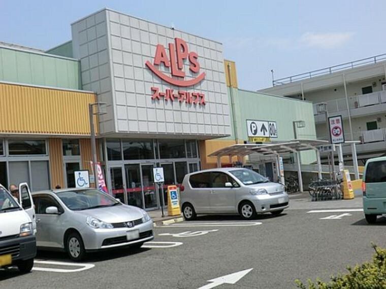 スーパー スーパーアルプス台町店