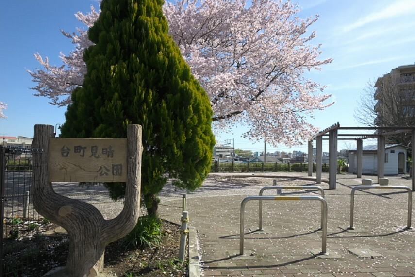 公園 台町見晴らし公園