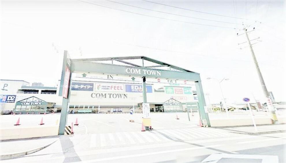 ショッピングセンター コムタウン 徒歩6分。