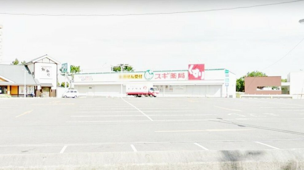 ドラッグストア スギ薬局岡崎コムタウン店 徒歩8分。