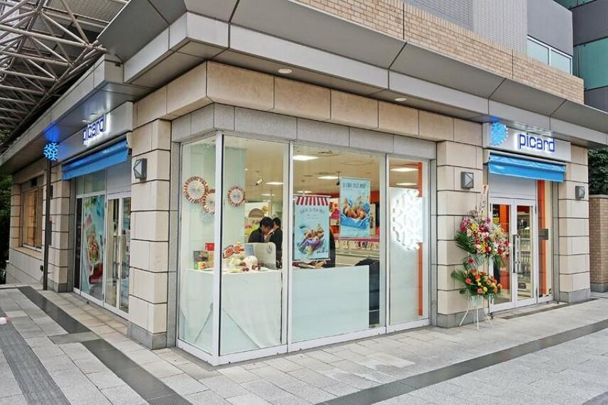 スーパー 【スーパー】ピカール代官山まで119m