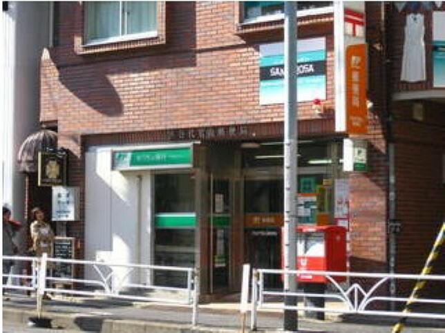 郵便局 【郵便局】渋谷代官山郵便局まで177m