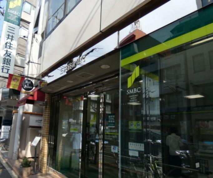 銀行 【銀行】三井住友銀行エーティーエムサービス東日本支店代官山町出張所まで263m