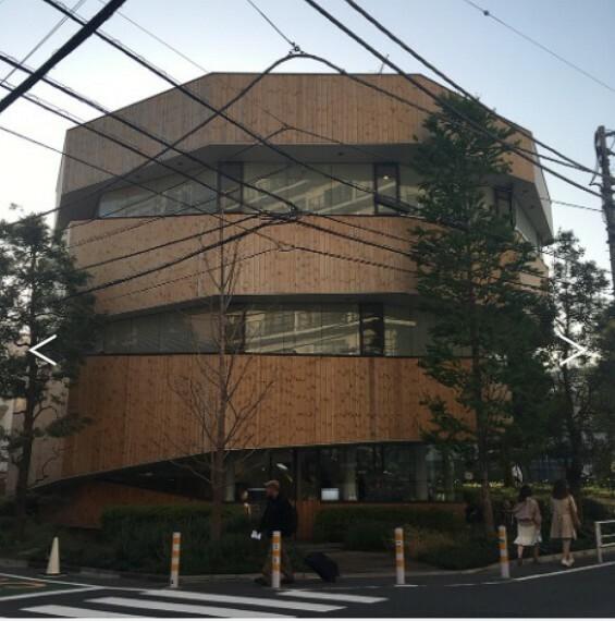 【喫茶店・カフェ】モンキーカフェまで389m