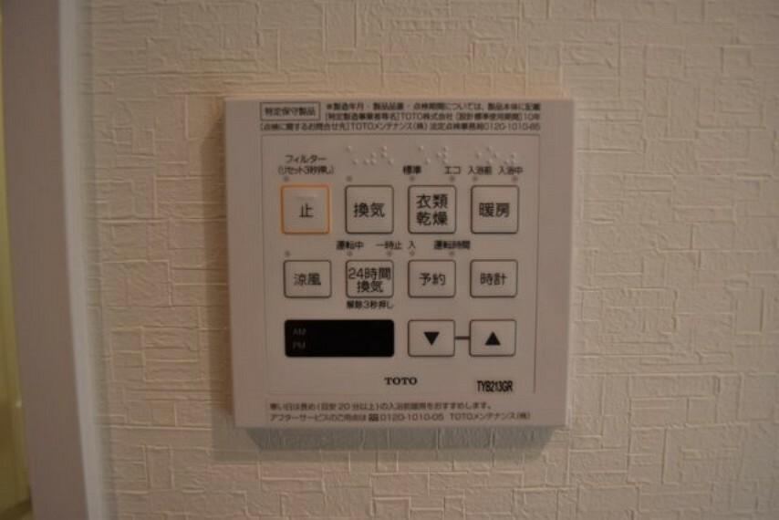 浴室乾燥機付き 雨天時の洗濯物も安心です