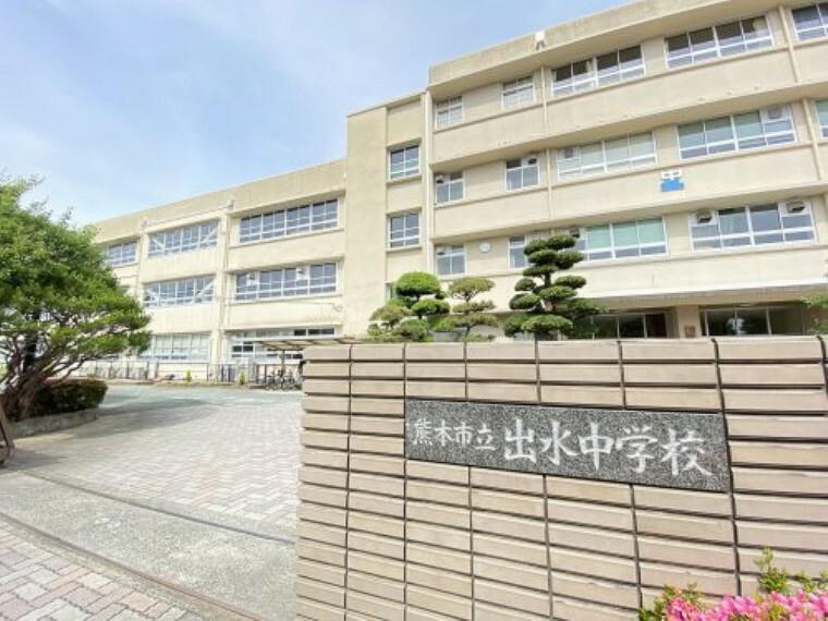 中学校 【中学校】熊本市立出水中学校まで1985m