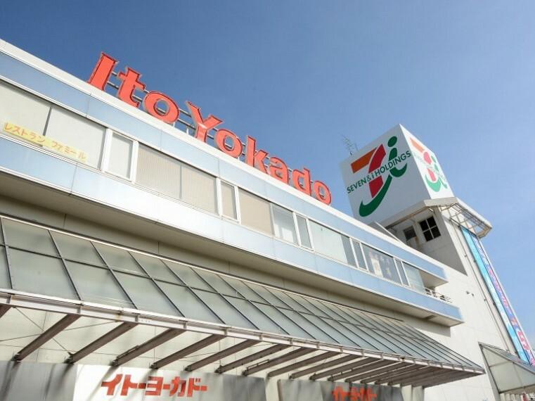 スーパー イトーヨーカドー上永谷店(ご存知の全国チェーンの大型商業施設。駅前なのでお仕事やお出かけの帰りのお買い物にも便利です。 )