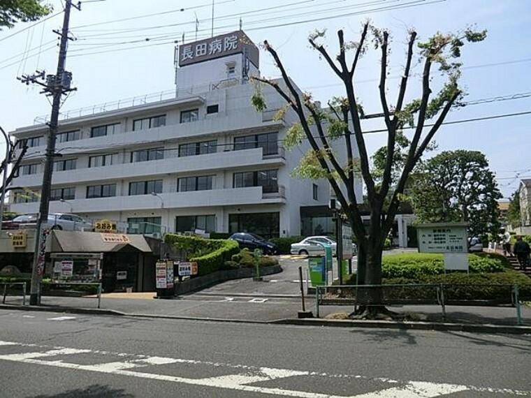 病院 長田病院(内科、外科、整形外科、循環器科、消化器科、呼吸器科、リハビリテーション科、神経内科、放射線科。)