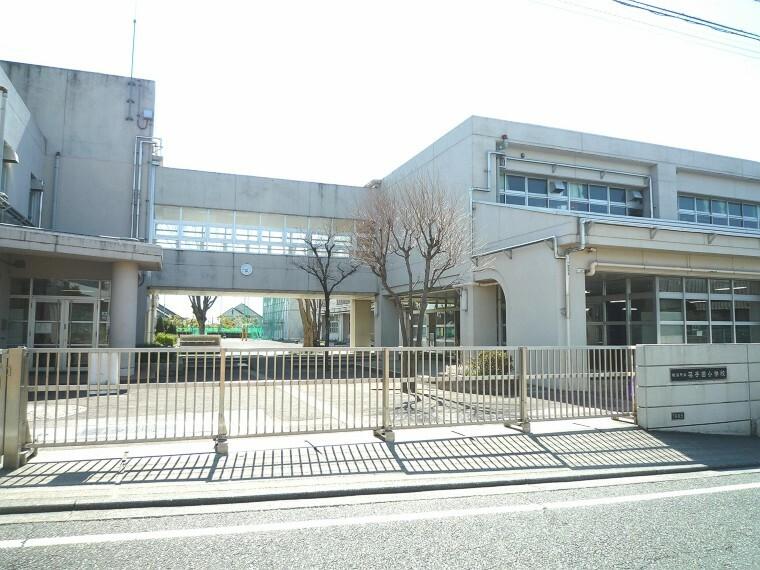 小学校 横浜市立荏子田小学校