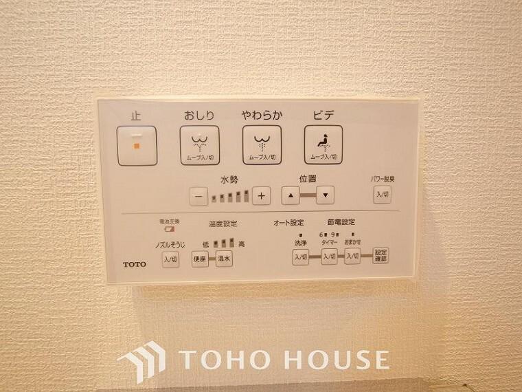 トイレは温水洗浄付き。より快適でくつろげる空間に。