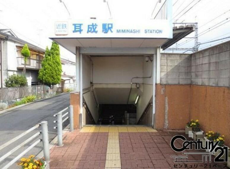 耳成駅(近鉄 大阪線)
