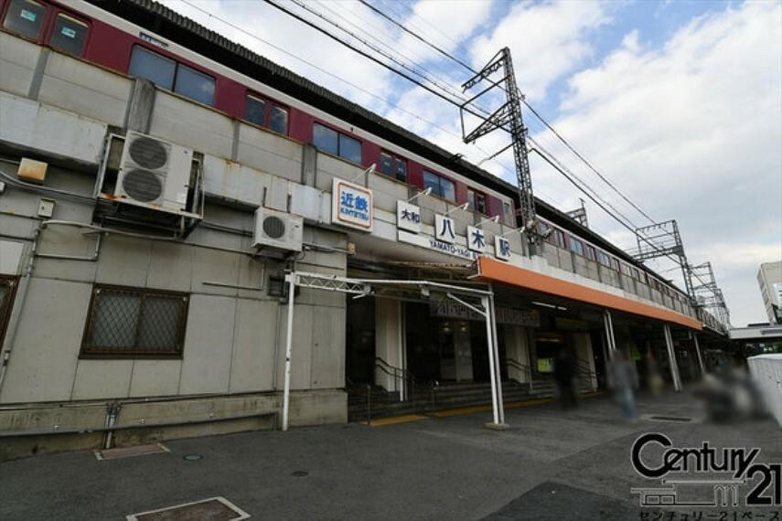 大和八木駅(近鉄 大阪線)