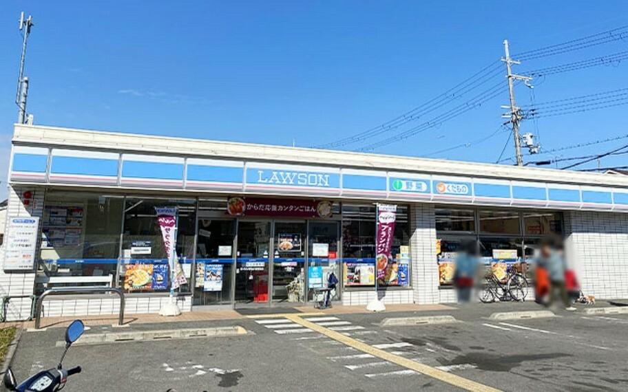 ローソン 宇治小倉堀池店