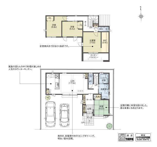 間取り図 1号棟 全ての居室が南面している、明るく健康的な住まいです。リビングアップ階段とすることで、自然に家族が顔を合わせるコミュンケーション豊かな空間構成となりました。