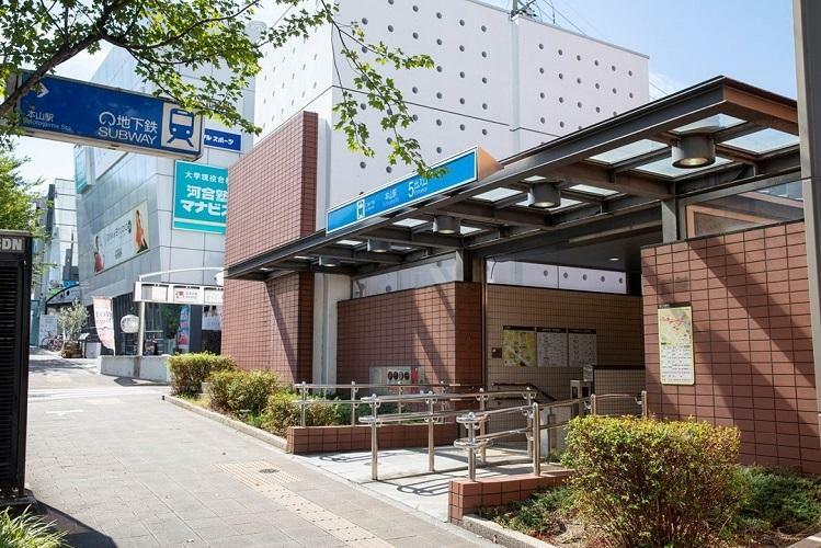 本山駅(2019年10月撮影)