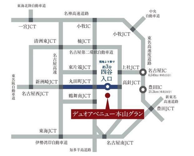 土地図面 カーアクセス図