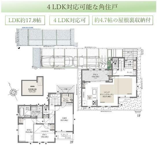 間取り図 2号棟  3LDK (フレックスウォール有償工事にて4LDK対応可)   敷地面積:130.23平米 延床面積:94.39平米