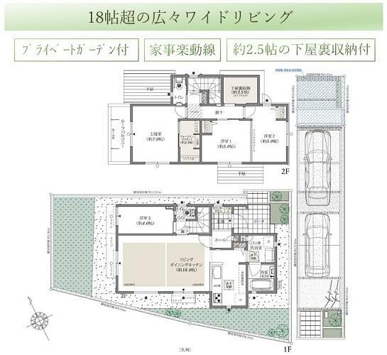 間取り図 14号棟  3LDK (フレックスウォール有償工事にて4LDK対応可)   敷地面積:221.02平米 延床面積:97.46平米