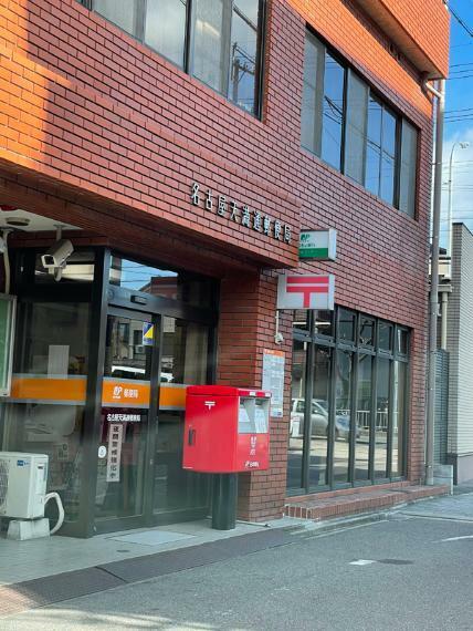 郵便局 名古屋天満郵便局