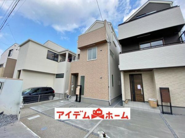 アイデムホーム 名古屋東店