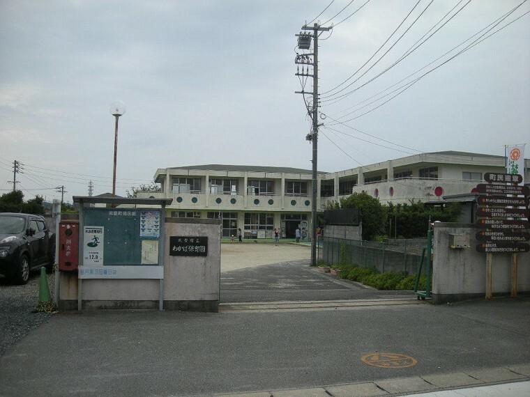 幼稚園・保育園 武豊町立わかば保育園