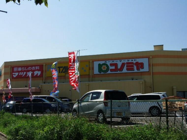 ショッピングセンター コノミヤ武豊店(TAK21内)