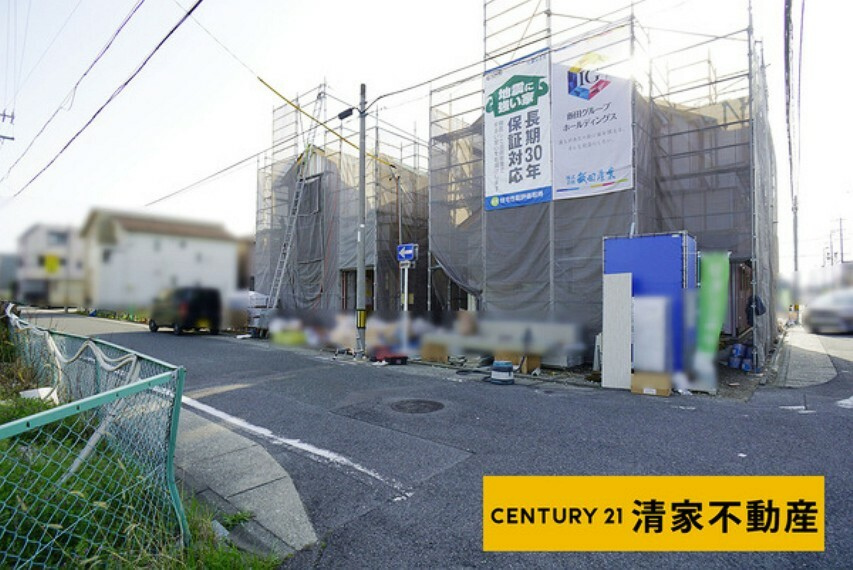 現況外観写真 G号棟:(2021年03月撮影)