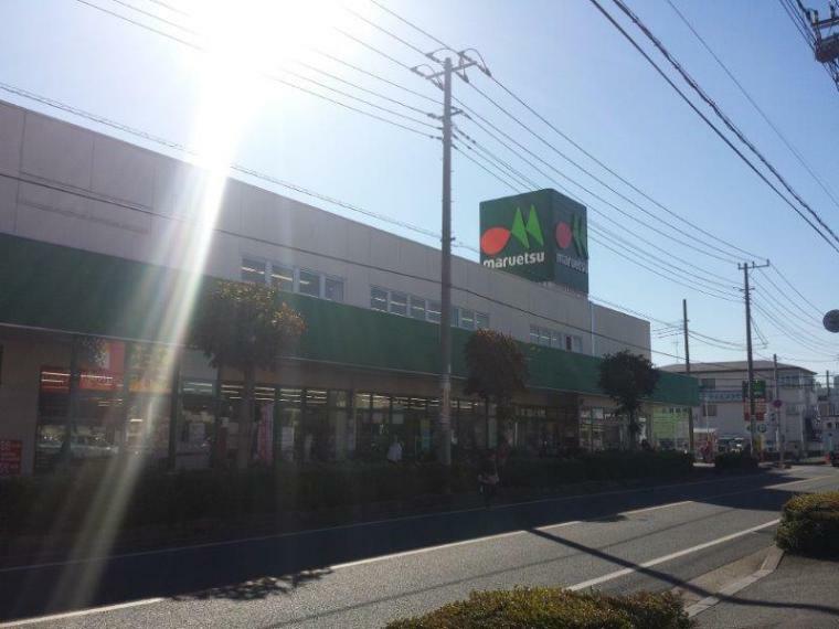 スーパー マルエツ草加稲荷店 埼玉県草加市稲荷3丁目3-33