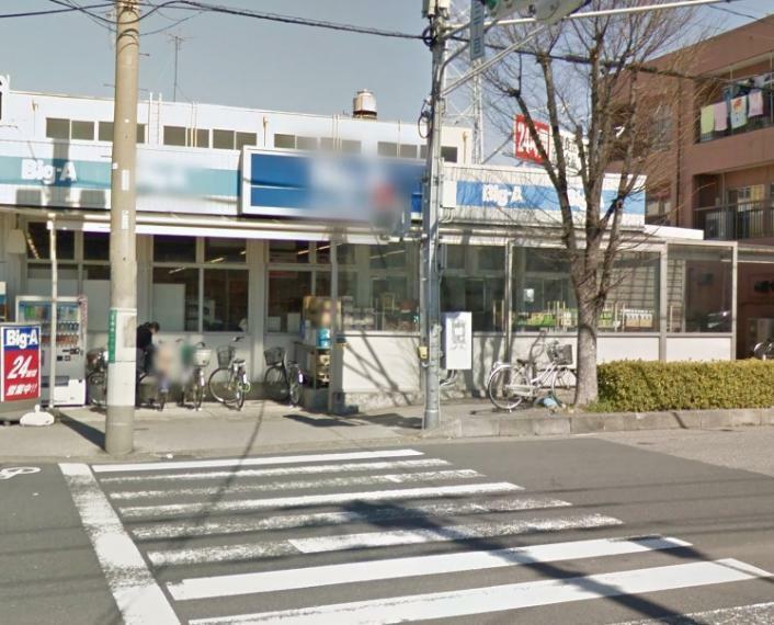 スーパー ビッグ・エー 八潮店 埼玉県八潮市中央1丁目29-9