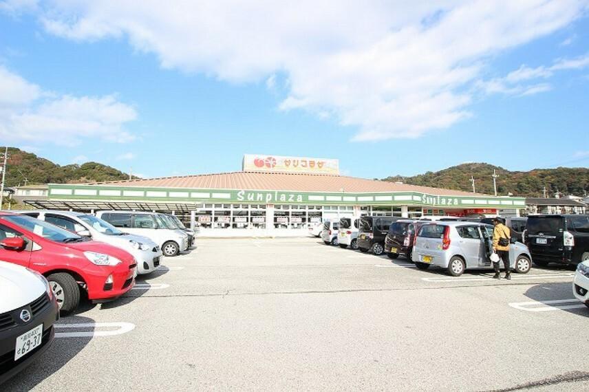 スーパー 【スーパー】サンプラザ新鮮館 緑ヶ丘店まで602m
