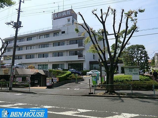 病院 医療法人社団成仁会長田病院 徒歩4分。