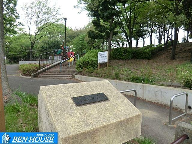 公園 丸山台公園 徒歩11分。