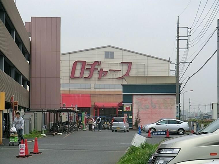 スーパー ロヂャース大宮店